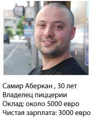 1355520638_samir