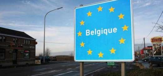 Проживание в Бельгии