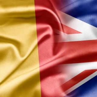 Бельгия - Англия