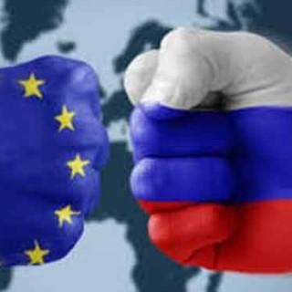 Россия – EC