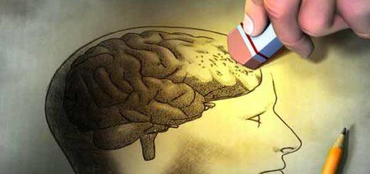 Стирать воспоминания