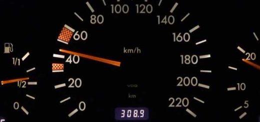 Обмен данными о пробегах автомобилей между Бельгией и Нидерландами