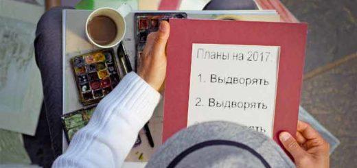 Планы Тео Франкена на 2017 год