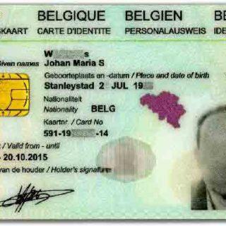 Новые требования к бельгийским паспортам