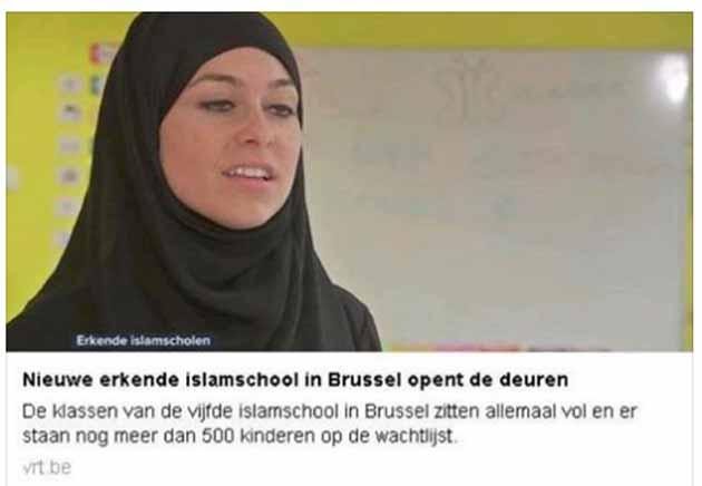 islam_schoo