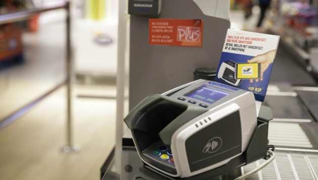 Повысится ли комиссия при оплате банковской картой?