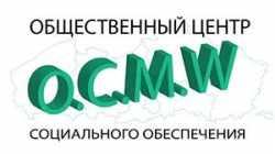 1399718305_belgiya-ocmw