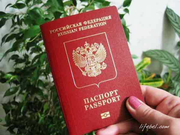 1409248578_rossiyskiy-passport