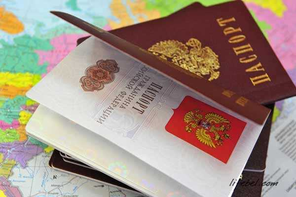 1418234976_pasport-tass