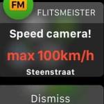 Контроль скорости: приложение