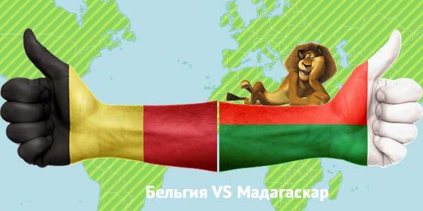 Жизнь в Бельгии VS Жизнь в Мадагаскаре