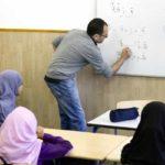 Коран школа