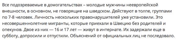 Источник: вести.ру