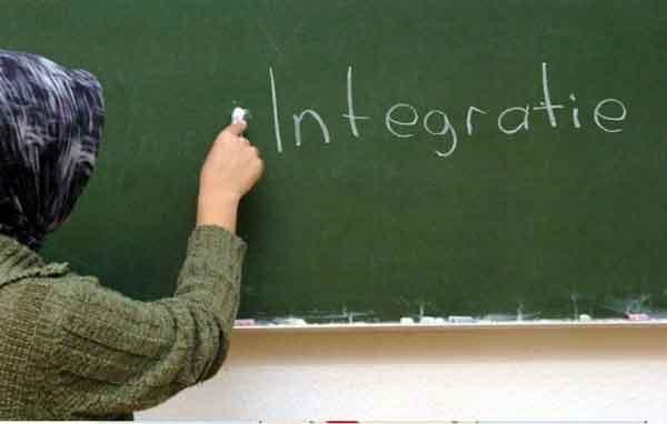 Штраф за отказ интегрироваться
