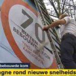 Дорожные ограничения в Бельгии: 70 км за пределами населенных пунктов