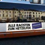 Брюссель начинает кампанию против расизма