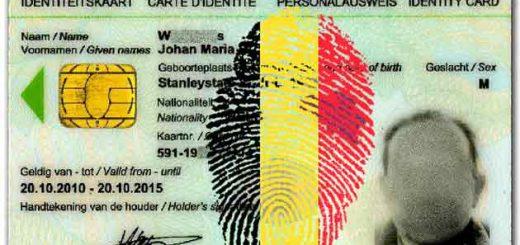 Комитет конфиденциальности против отпечатков пальцев на удостоверении личности