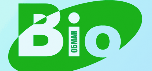"""Маркировка """"Bio"""" еще не является гарантией отсутствия пестицидов"""