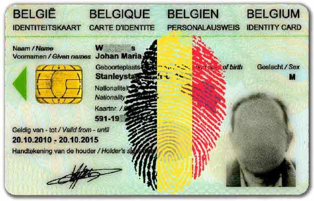 Отпечатки пальцев на удостоверениях личности