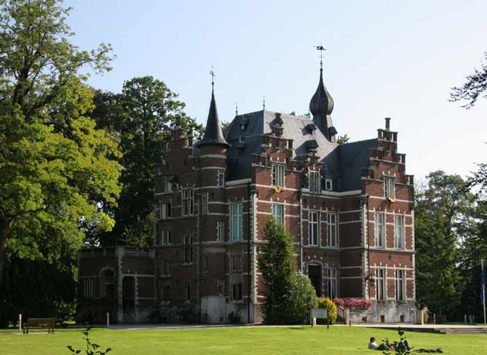 Музей Меркатора города Синт-Никлас. Бельгия