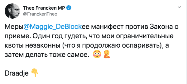 Так же как Франкен, Де Блок нарушает закон?