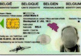 С бельгийских удостоверений личности исчезнет информация о месте рождения?