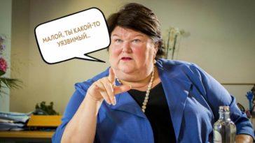 """Мэгги Де Блок: """"Бельгия сможет начать вакцинацию от коронавируса в марте"""""""