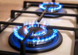 Рекордно высокая цена на природный газ: на 450 процентов дороже, чем в 2020 году